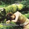 值得反复聆听:First of May-Emi Fujita
