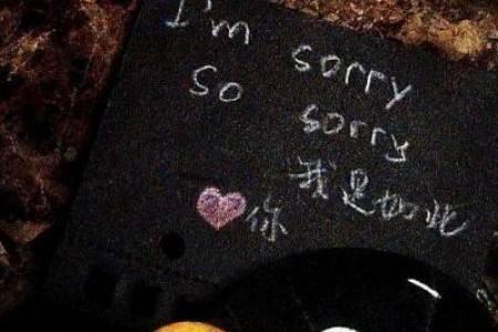唯美的说唱歌曲Ldy Lickem – 《I'm Sorry》