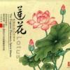 莲花与优发的吟唱:芳香疗法心灵音乐:《莲语的呢喃》养心!
