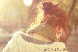 《KESH YOU 》-Munaima:唯有音乐成为心灵降温的凉品