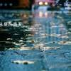 那些逝去的年华,那些远离的故事:《kiss the rain》