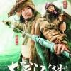 《大笑江湖》歌曲欣赏VS:DVD(高仿)高清片源下载。