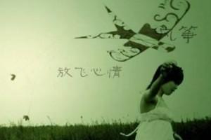 纯净透彻的忧伤:《Unmei to Koigokoro 》