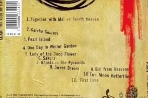 曲头古琴的擦弦,带着古老而浓厚的西方佛教气息:《Together with Mai on fourth heaven》