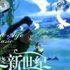 清新音乐之新世纪音乐:《Love Echo-Glittering Drops》