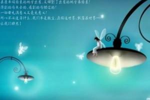 萤火虫的光亮,像黑夜里的起航灯:《萤火虫之舞》