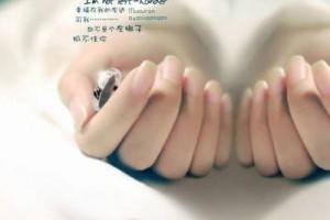 中国之声的广告背景音乐