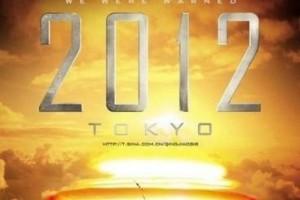 庆祝2012.12.22日新生的我们:《without words 》