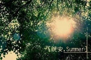 因为一旦回忆了,就代表再也回不去了:《夏天的味道》