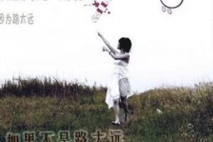 亲吻幸福第18期节目 姐,你睡了吗? by 摩卡