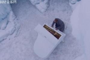轻音乐MV:The Piano Guys - Let it go