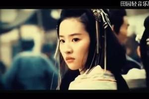 惊鸿一面——50位古装美女混剪 高清MV