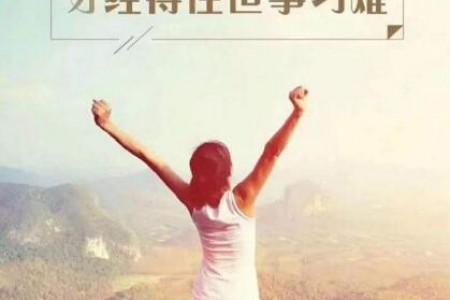 超燃的音乐:《FAIRY TAIL メインテーマ 2014》