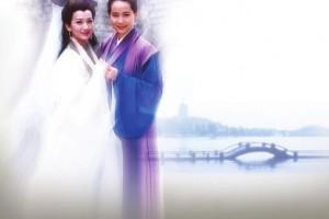 新白娘子传奇-葫芦丝插曲