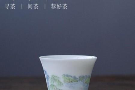 清香气息:《山水茶香》