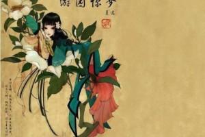 高梨康治-五月雨变奏电音-者思范 无损flac