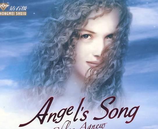 梦一样的仙境,还有一种神奇的力量:《葛莉儿-天使之歌 DSD》