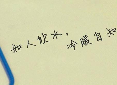 人世间,冷暖自知:《杨柳 - 范宗沛》