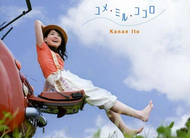 声线清新却又温柔, 《happy sunshine-伊藤かな恵 》