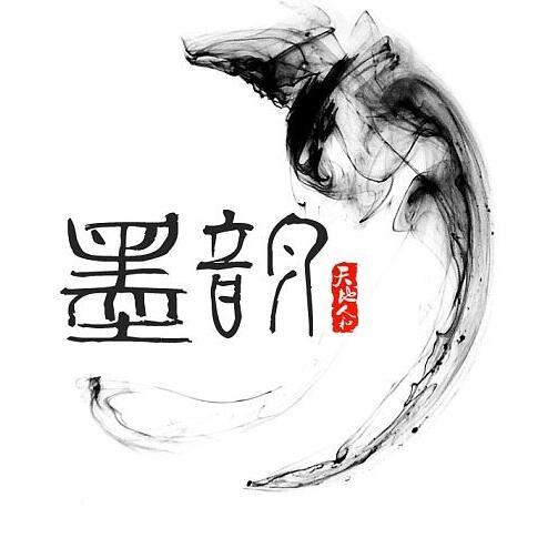 墨韵古筝 《九九八十一》 ft. 闫东炜
