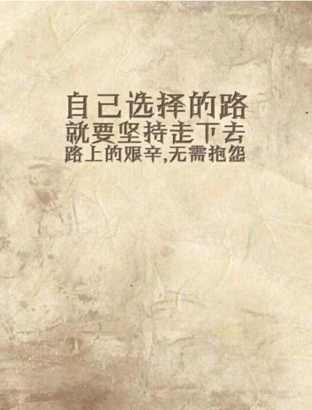 选择:《初秋与七夕》