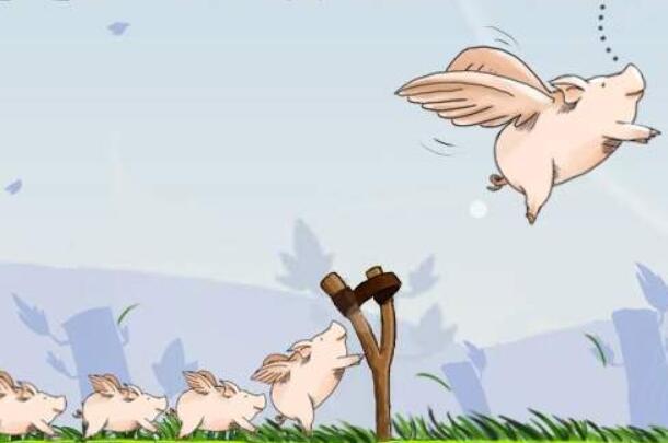 快乐中二的曲子:《猪突猛進》