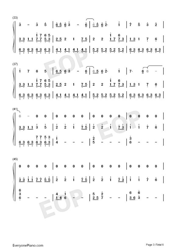 Illusionary Daytime 幻昼,无损FLAC及钢琴简谱